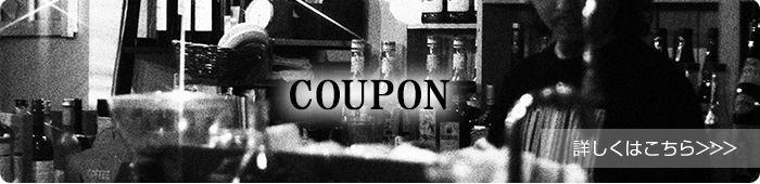 coupon_banner