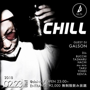chill2